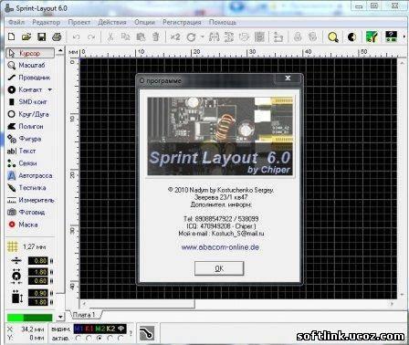 Sprint-Layout 6- это доработанная среда разработки печатных плат.