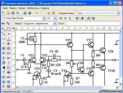 программа для построения электрических схем