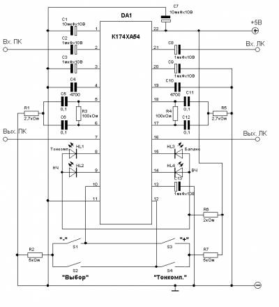 При включении микросхема К174ХА54 находится в параметре регулировка громкости.
